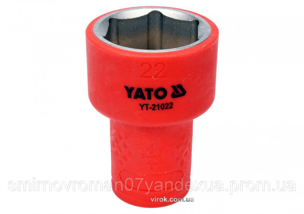"""Шестигранна Головка торцева діелектрична YATO 3/8"""" М22 х 47/30 мм VDE до 1000 В"""