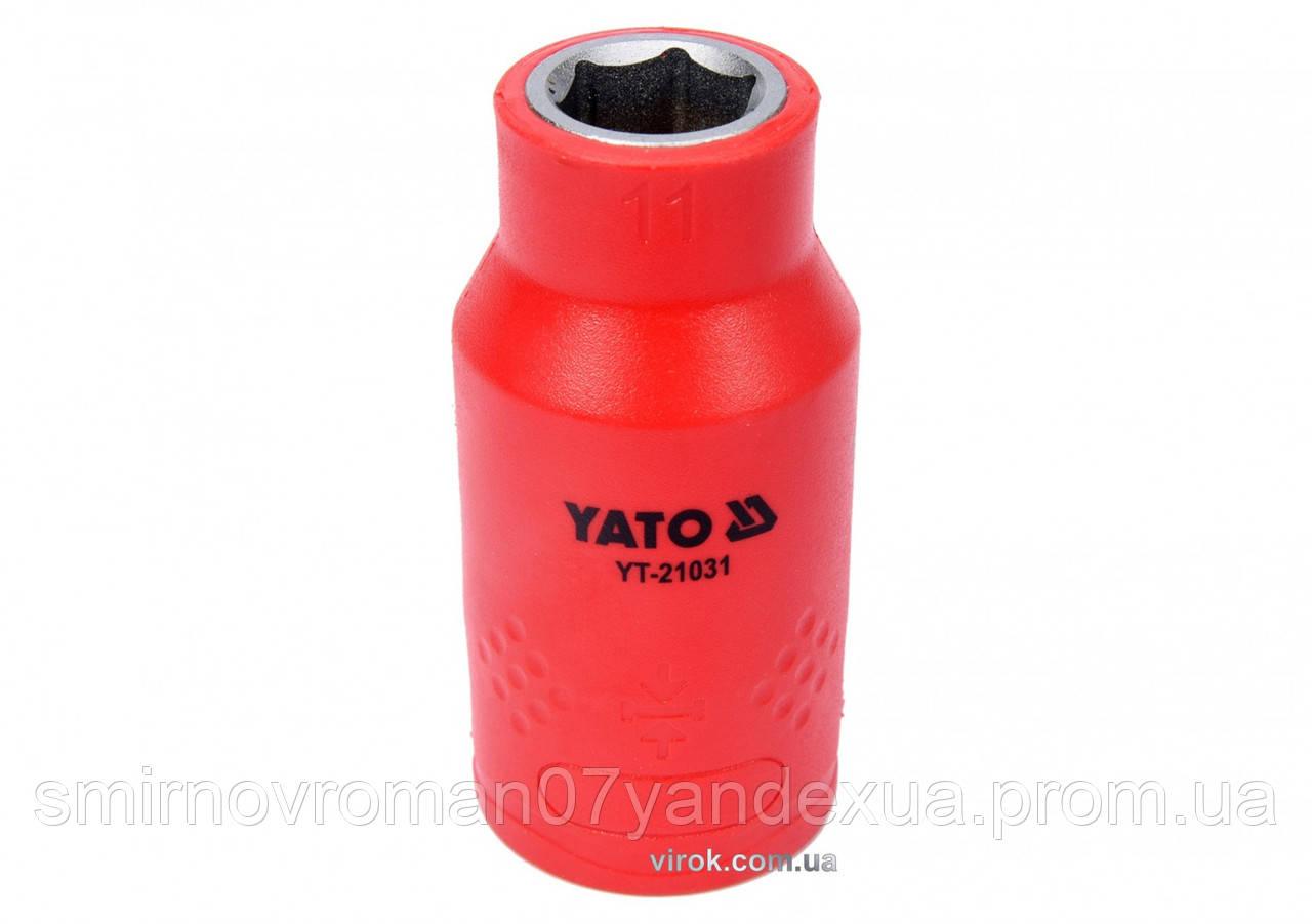 """Шестигранна Головка торцева діелектрична YATO 1/2"""" М11 х 55/38 мм VDE до 1000 В"""