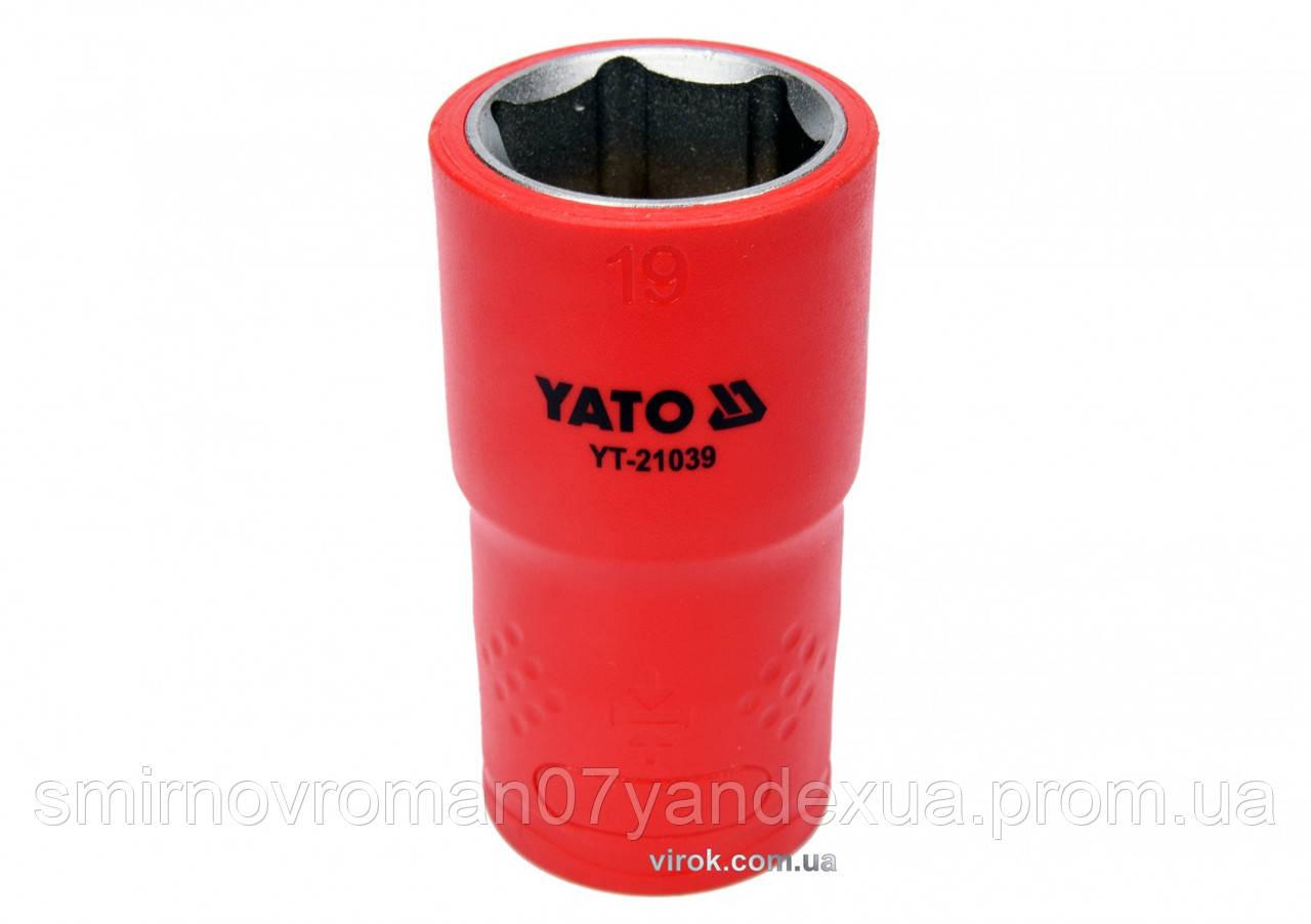 """Головка торцевая шестигранная диэлектрическая YATO 1/2"""" М19 х 55/38 мм VDE до 1000 В"""