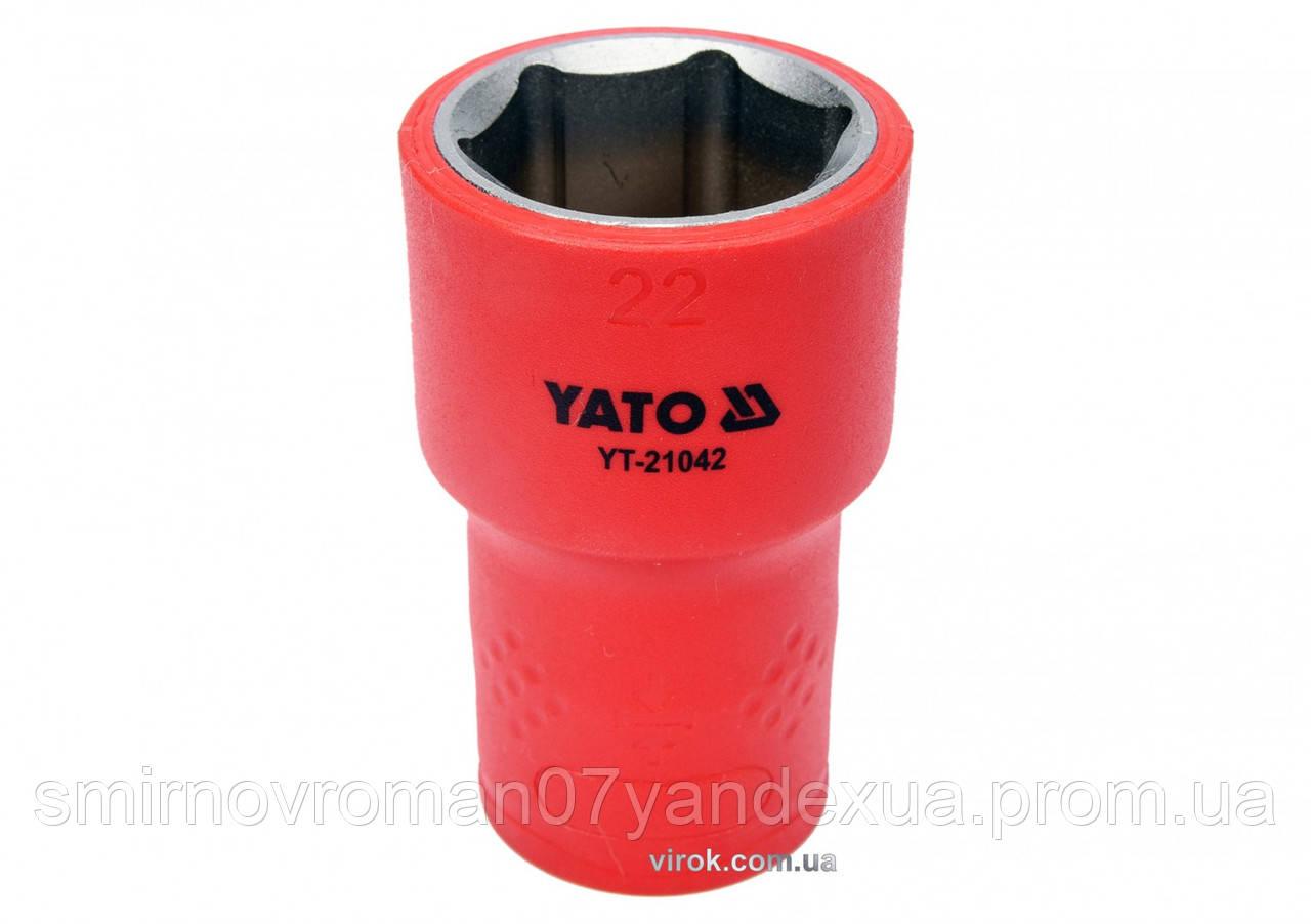 """Головка торцевая шестигранная диэлектрическая YATO 1/2"""" М22 х 55/38 мм VDE до 1000 В"""