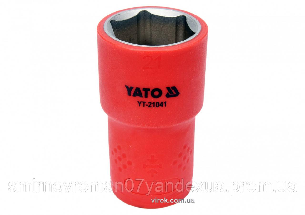 """Головка торцевая шестигранная диэлектрическая YATO 1/2"""" М21 х 55/38 мм VDE до 1000 В"""