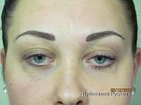 Нанесение перманентного макияжа в Херсоне, фото 1