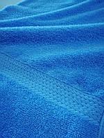 Полотенце махровое Голубое 50*90