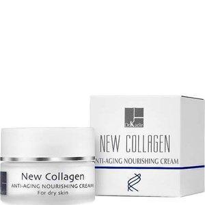 Питательный крем для сухой и нормальной кожи Коллаген, 50 мл
