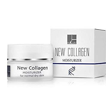 Увлажняющий защитный крем для сухой и нормальной кожи (SPF - 22) Коллаген, 50 мл