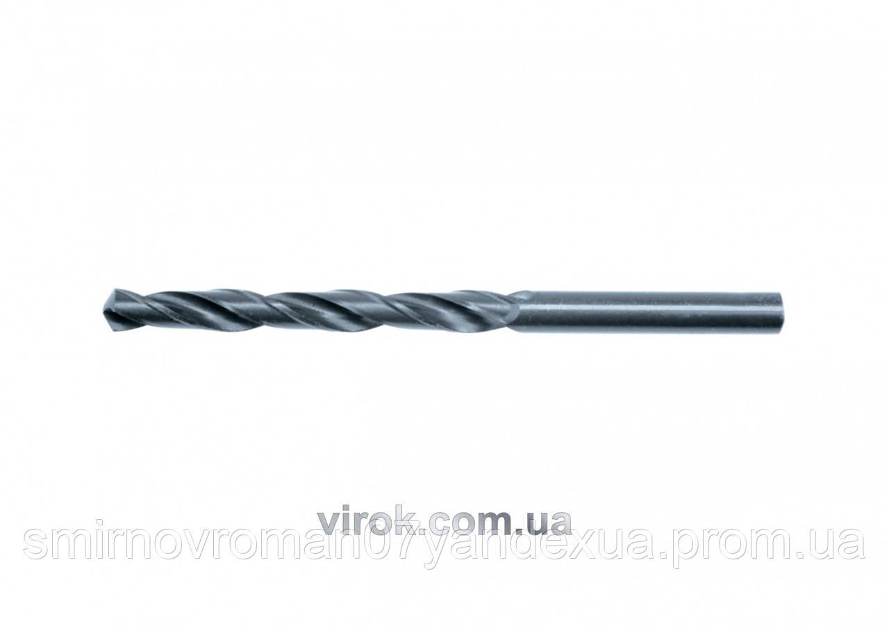 Свердло по металу VOREL HSS 8.5 мм