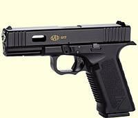 Пистолет пневматический SAS G174,5 мм, 100 м/с Blowback!