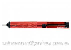 Шприц для видалення припою YATO Ø=19.5 мм l=190 мм