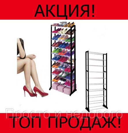 Органайзер для 30 пар обуви Amazing Shoe Rack!Хит цена  продажа ... 64d91f4e43826