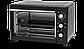Мини печь электрическая LENOVO MEDION HIT 1500W 28L, фото 2
