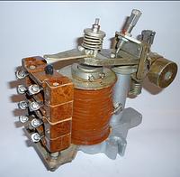 Реле электромагнитное РЭМ-232   -220В, фото 1
