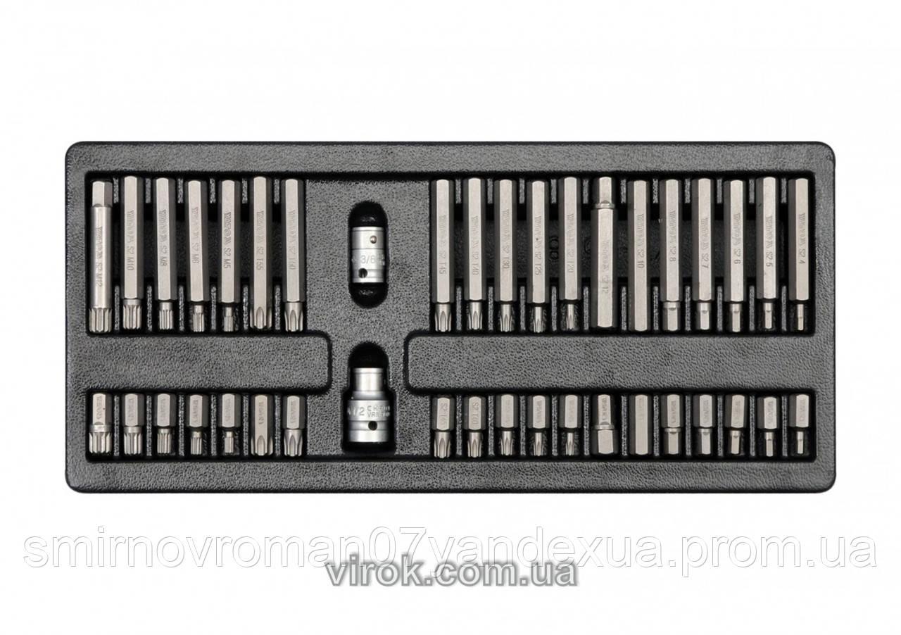 Вклад до висувного ящика YATO, Набір спец. біт 40шт. [8]