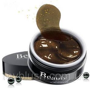 Гидрогелевые патчи для век Beauty Black с черным жемчугом и витаминным комплексом (30 пар)
