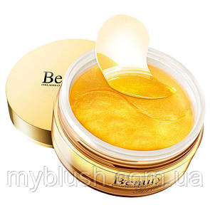 Гидрогелевые патчи для век Beauty Golden с золотом и витаминным комплексом (30 пар)