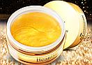 Гидрогелевые патчи для век Beauty Golden с золотом и витаминным комплексом (30 пар), фото 5