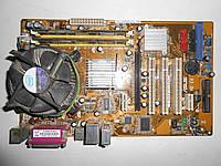 Asus P5LD2-X/1333 Socket 775 + Core 2 Duo E6550 (2x2.33GHz) Box + 2Gb DDR2 - в идеале!!!