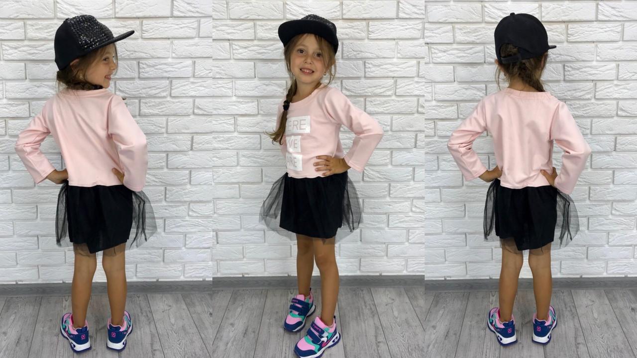 """Оригинальная детская туника платье для девочки с пришитым фатином по подолу, серия """"Мама и дочка"""""""