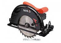 Пила дискова ручна мережева YATO. W= 2 кВт, для диска Ø= 235/25,4 мм, кут 0-45° [2]