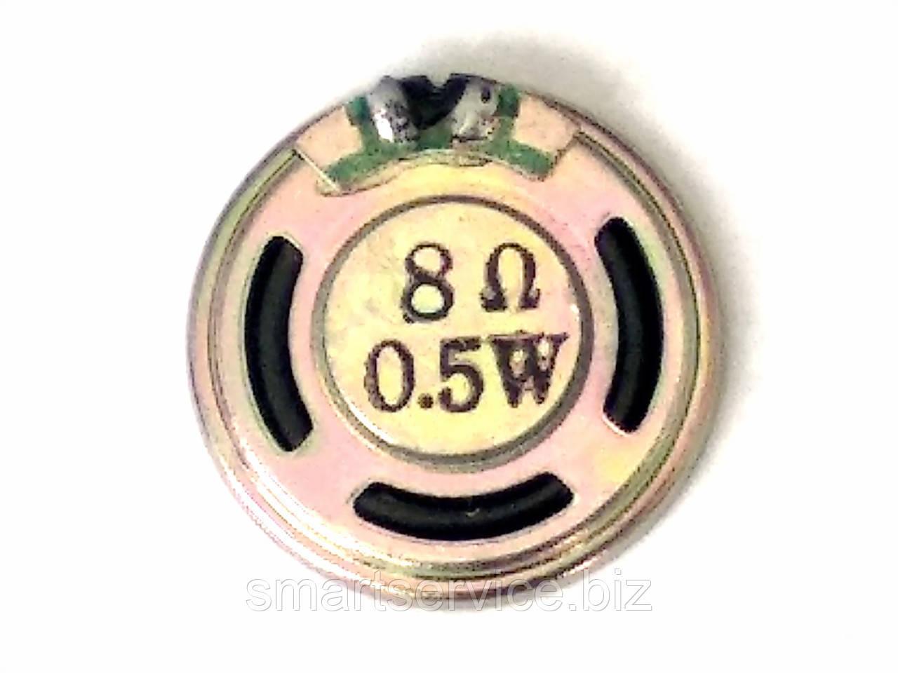 Динамік 50 мм, 8 Ом, 0,5 Вт