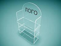 Акриловая подставка для косметики (Нанесение логотипа: Аппликацией пленкой 1 слой; )