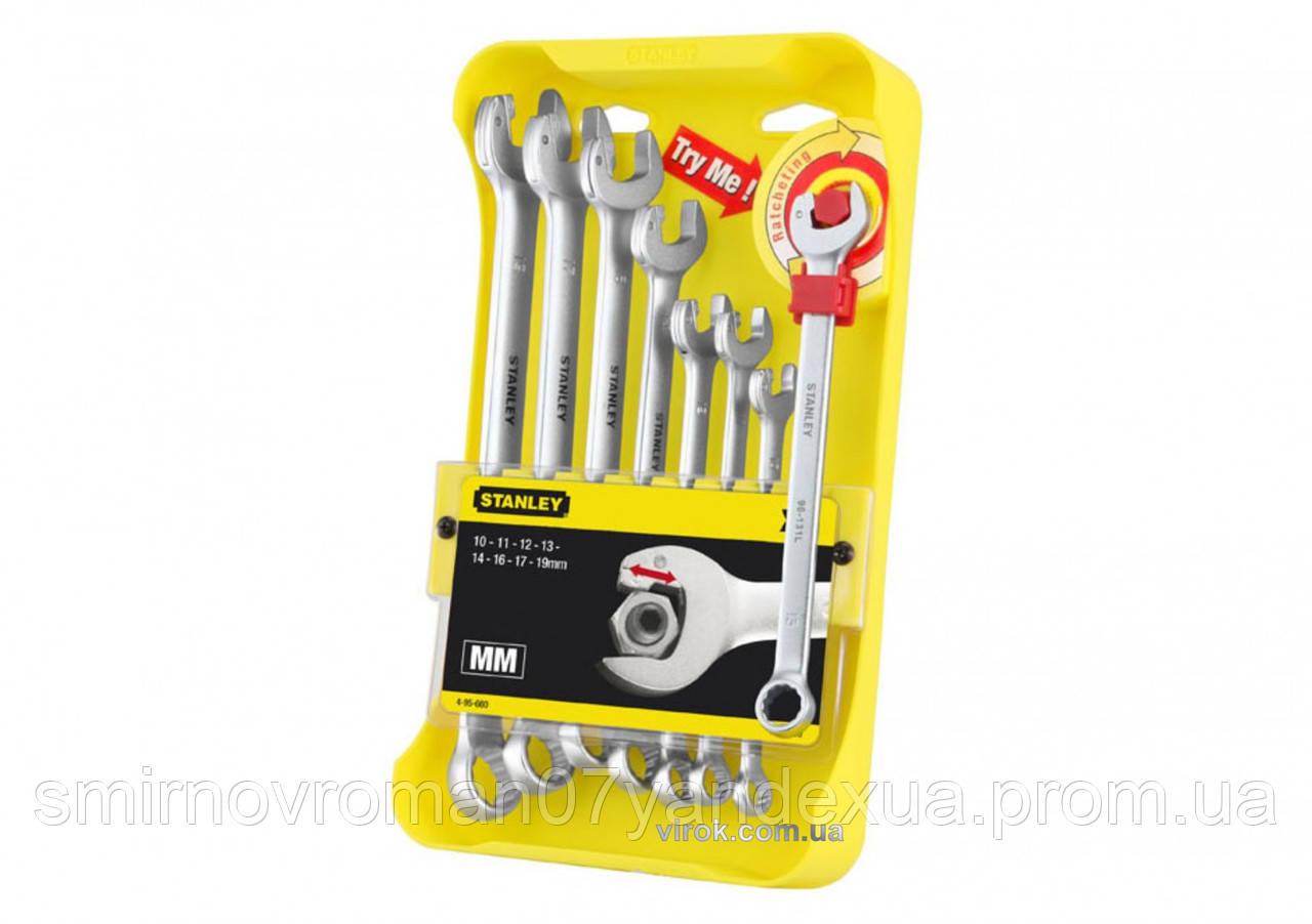 """Набор ключей комбинированных STANLEY """"Ratcheting Wrench"""" 8 шт"""