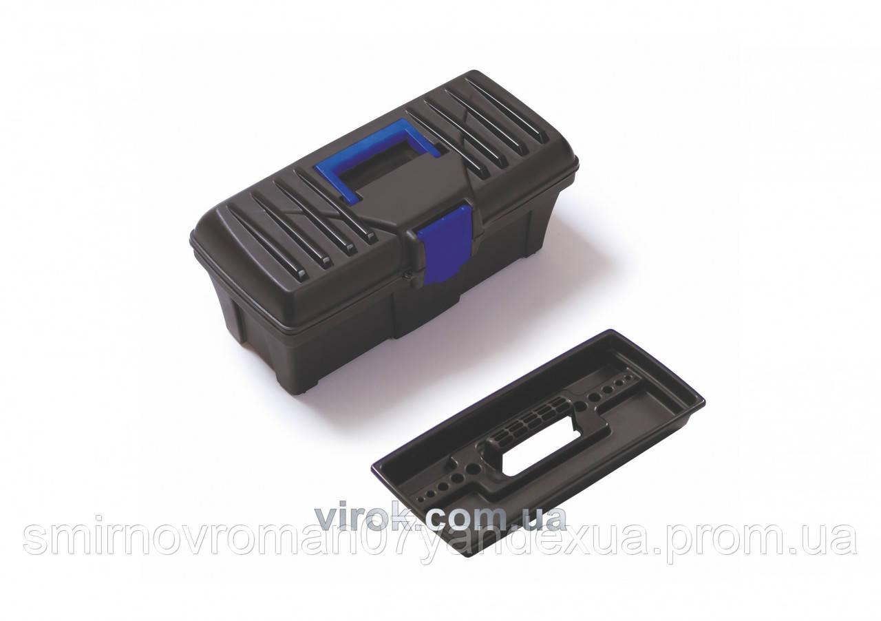 """Ящик для інструментів """"Caliber 12"""" пластиковий ТМ ВІРОК"""