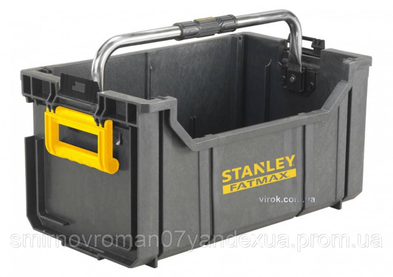 """Ящик для інструменту відкритий STANLEY """"FatMax"""" DS280, з поліпропілена; 555х 335х 277 мм"""
