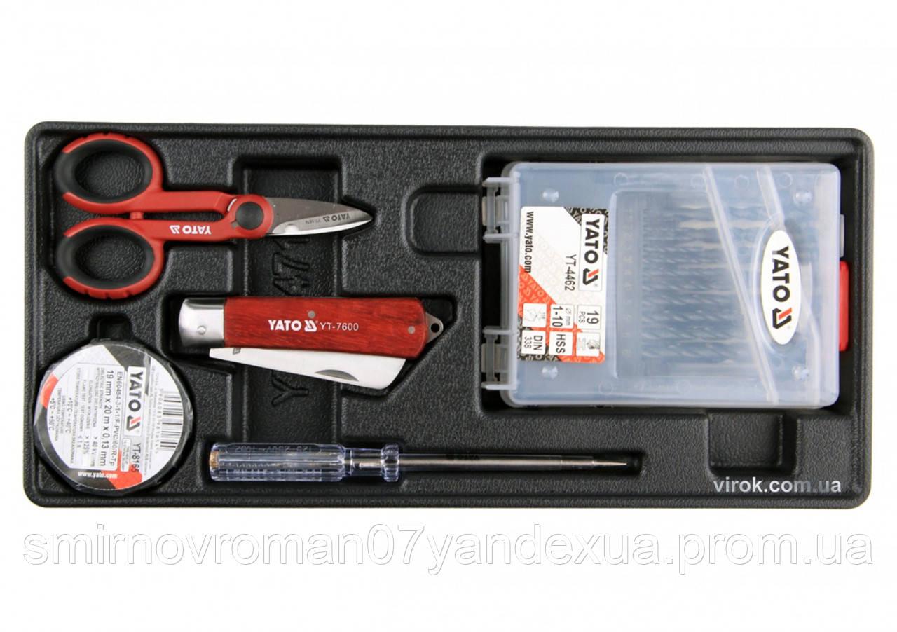 Вклад до висувного ящика YATO з 19 свердлами Ø=1-10 мм, ножиці, ніж, викрутка-індикатор