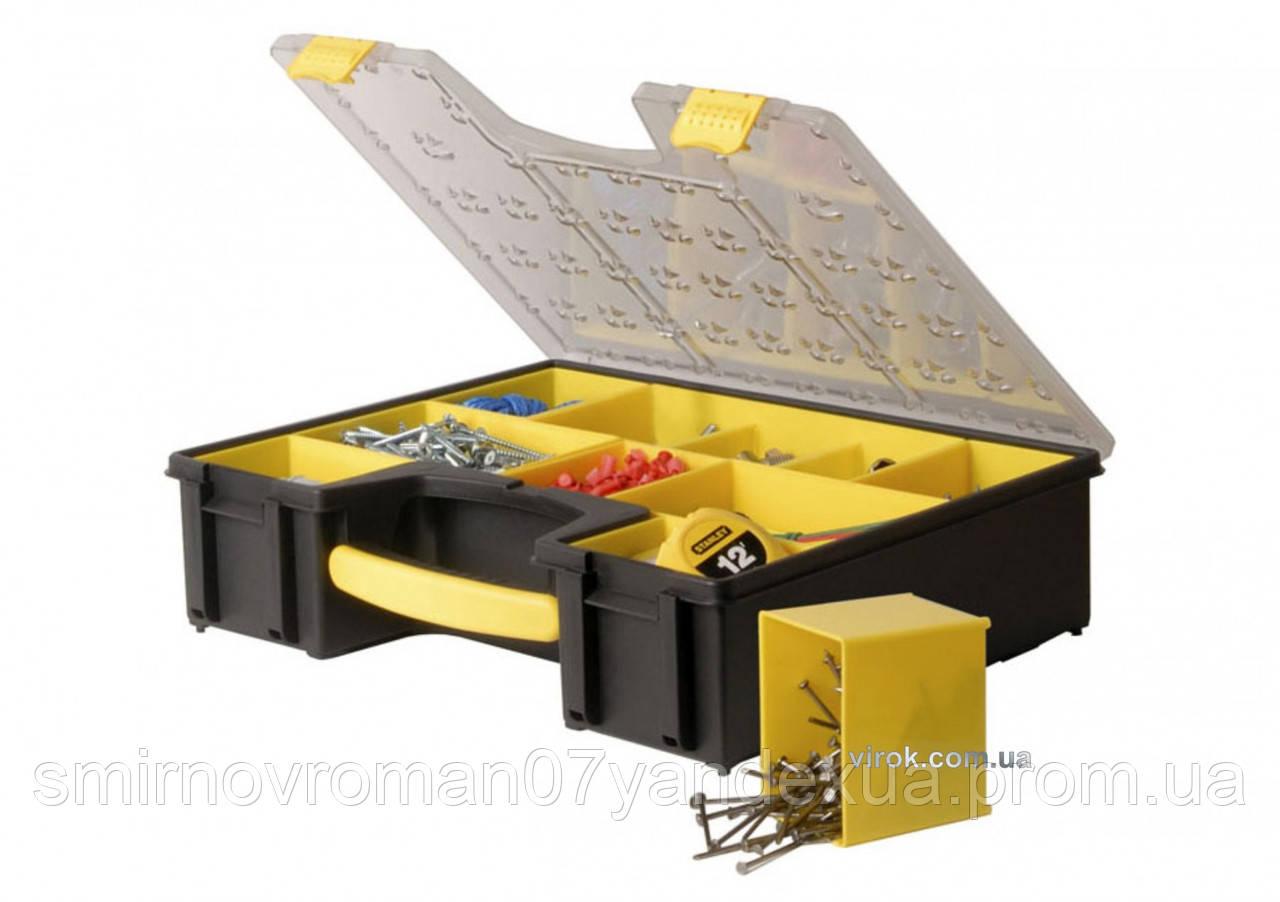 Органайзер STANLEY професійний пластмасовий з 8 з'ємними комірками, 42,3х10,5х33,4 см