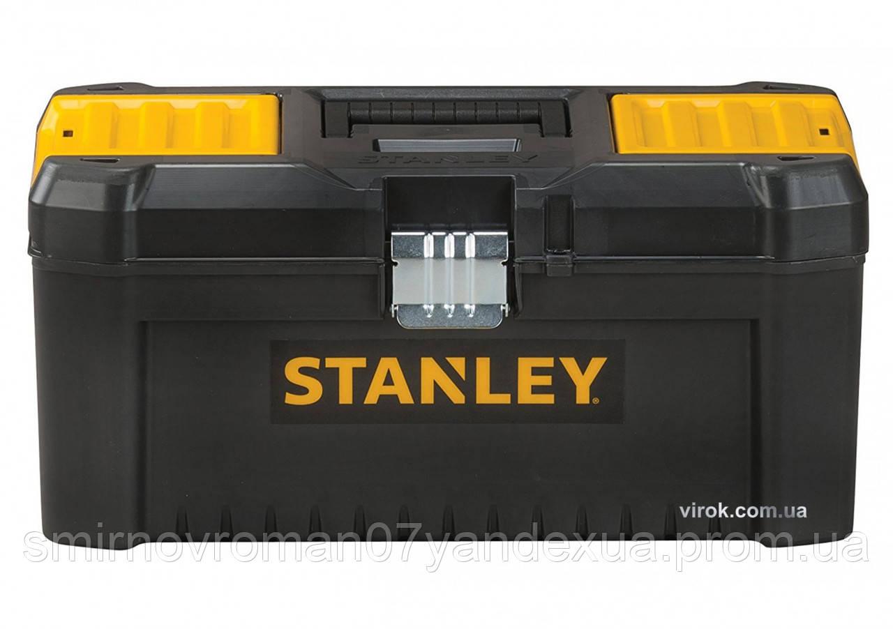 """Ящик для інструментів пластиков. з метал. защіпками і комірками в кришці Stanley 16""""; 20х 19,5х41 см"""