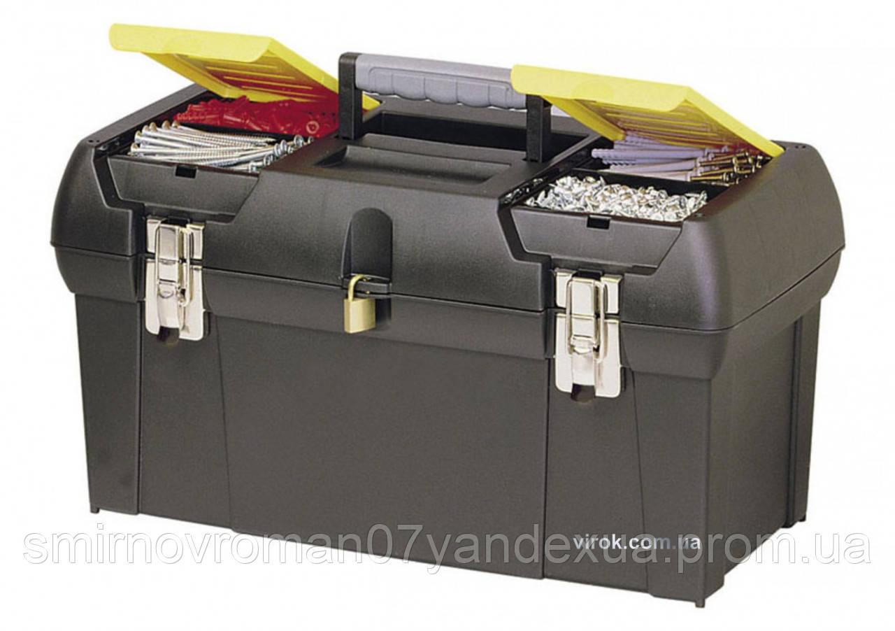 Ящик для інструменту STANLEY серія 2000 з 2 органайзерами, лотком і металевими замками 61х27х28,4 см