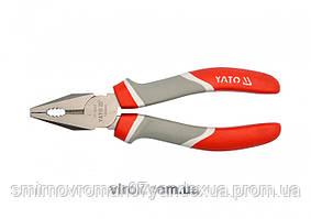 Плоскогубцы комбинированные YATO l=200 мм