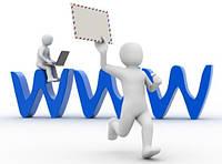 Разработка и сопровождение веб-сайтов