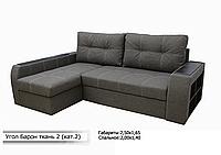 "Угловой диван ""Барон"" «Savana DK Grey 11″"