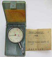 Индикатор часового типа ИЧ-10 СССР с ушком