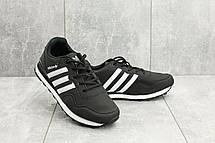 Кроссовки A 1807-1 (Adidas Haven Collegiate) (весна-осень, мужские, кожзам, черный-белый), фото 3