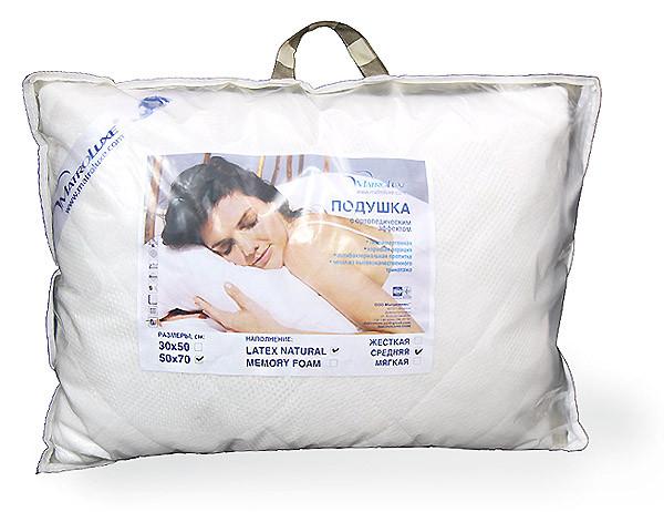 Комфортная Подушка натуральный латекс 50Х70
