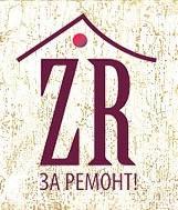 Профессиональные ремонтно-отделочные, строительные работы в Чернигове и Киеве