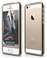 Чехол Elago iPhone 5/5S - Aluminium Bumper (BRAS)