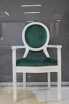 Кресло Цезарь, фото 2