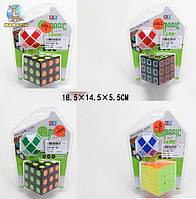 Кубик Рубика+ логика-змейка
