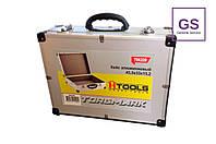 Кейс для инструмента Housetools - 455 х 330 х 152 мм, алюминиевый