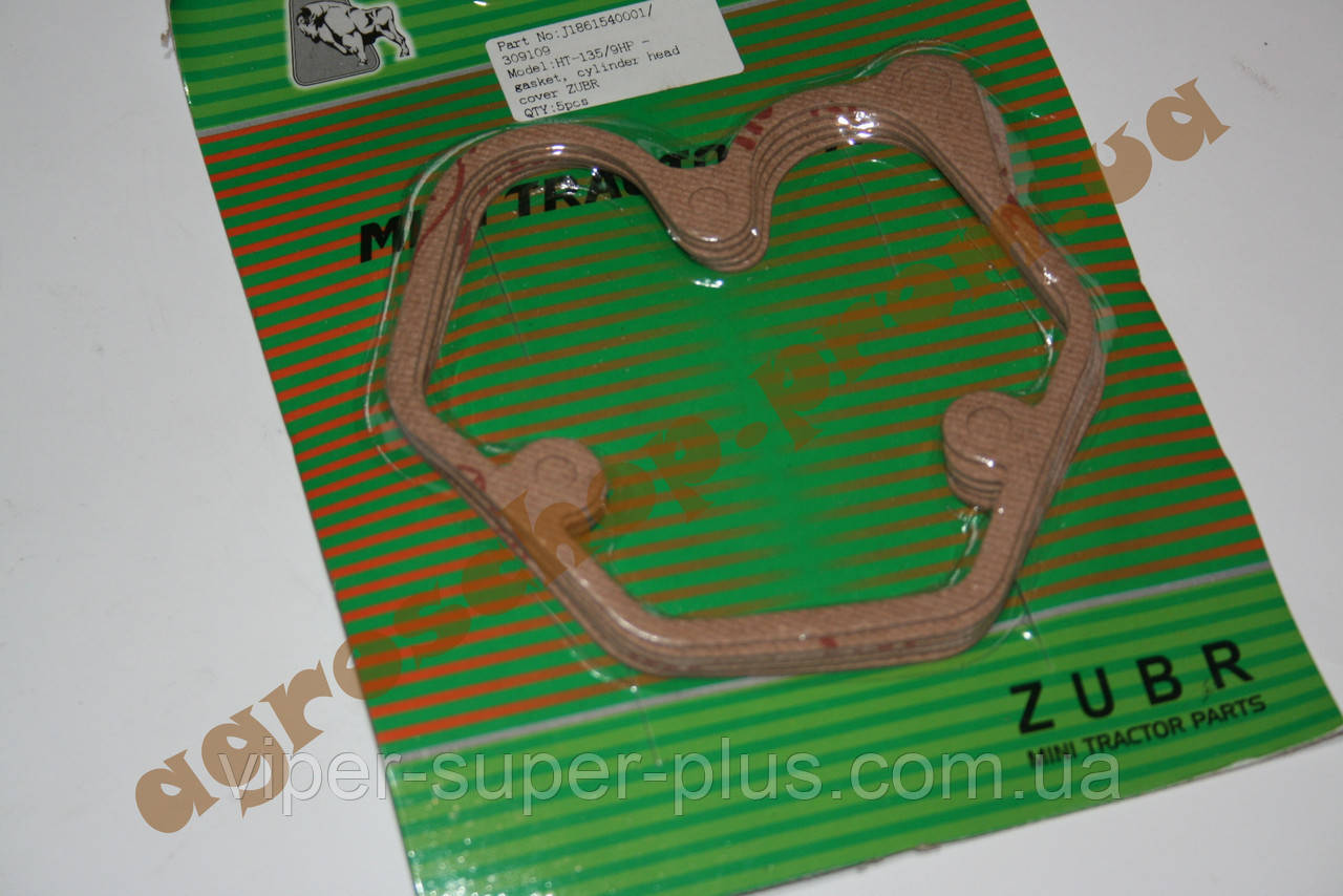 Прокладка крышки головки цилиндра 5.шт  ZUBR  186F