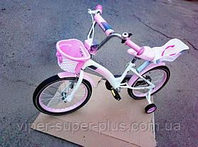 """Дитячий двоколісний велосипед KIDS BIKE CROSSER 20"""""""