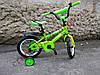 Детский двухколесный велосипед Азимут Стич  Stitch A 18 дюймов, фото 4