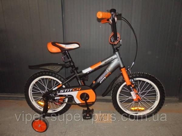 Детский двухколесный велосипед Азимут Стич  Stitch A 20  дюймов