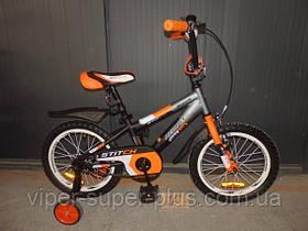 Дитячий двоколісний велосипед Азимут Стіч A Stitch 20 дюймів
