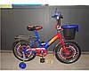 Дитячий двоколісний велосипед Azimut Тачки 16 дюймів для хлопчика, фото 4