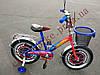 Дитячий двоколісний велосипед Azimut Тачки 16 дюймів для хлопчика, фото 8