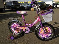 Новинка! Детский двухколесный велосипед Azimut Принцесса 18 дюймов